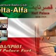 Check out below the outstanding QSL design for Castles On The Air (COTA) activity 102DA/NP-001 from the Nair Palace Fortification in Kuwait City. Designed by 1DA011 Luca from Eleven Four […]