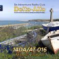 Attention super keen Island Chasers and serious DX Hunters! Please see below the wonderful new QSL card design for DIFM activity 14DA/AT016 from Houat Island inthe RSGB identified Bretagne (Morbihan) […]